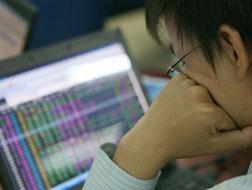 XMC: Quỹ đầu tư Năng động Việt Nam chuyển 302.700 CP sang NĐT cá nhân