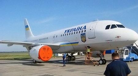 Ngắm chuyên cơ mạ vàng của tổng thống Ukraina