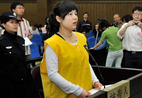 Nữ tỷ phú xinh đẹp Trung Quốc thoát án tử