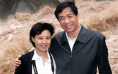 Ông Bạc Hy Lai và vợ. Ảnh: Telegraph.