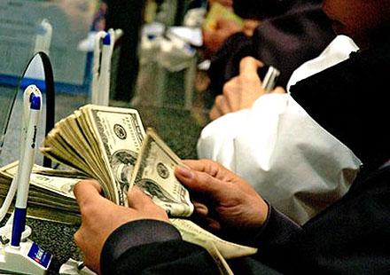 Nguyên tổng giám đốc Techcombank được cho là CEO có mức thu nhập khủng nhất, trên dưới 20 tỷ đồng mỗi năm. Ảnh minh họa.