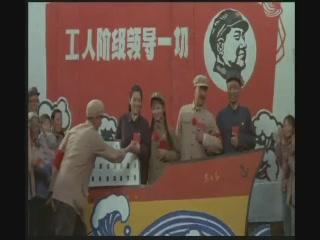 [Phim hay] Phải Sống – Bi kịch Trung Hoa (6)