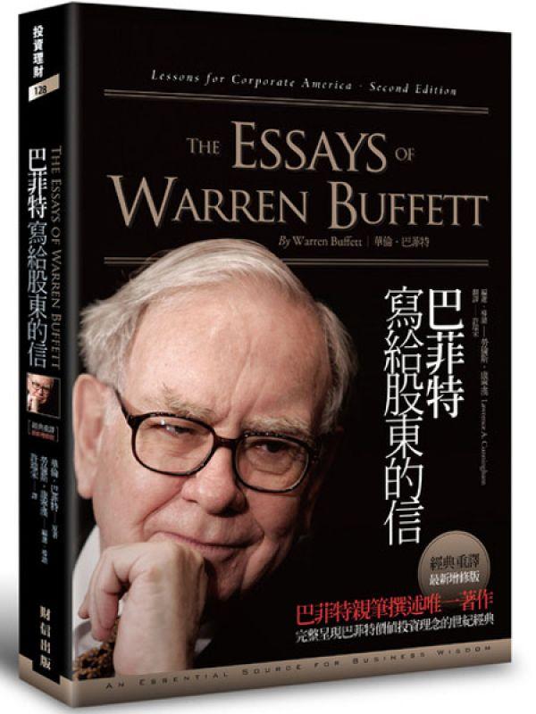 Tỷ phú và những cuốn sách để đời cho doanh nhân (4)