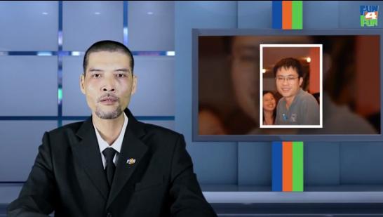 FPT gây sốc bằng clip nhái giọng cáo phó về việc bổ nhiệm Phó Tổng giám đốc