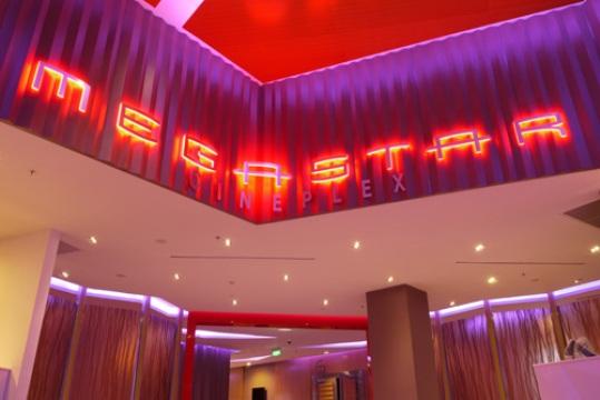 Tên mới của Megastar: C.G.V là Cái Gì Vậy?