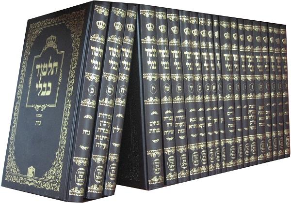 Bí quyết thành công của người Do Thái: 'Tôi đâu còn lựa chọn nào khác' (1)