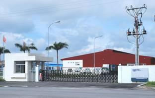 Khu Công nghiệp & Đô Thị Bàu Bàng (9)