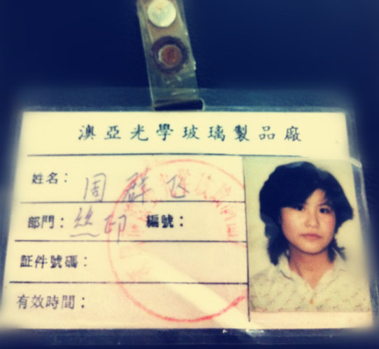 Hình ảnh thẻ công nhân của bà Zhou hồi bà làm việc trong nhà máy ản xuất kính đồng hồ. (Ảnh: NY Times)