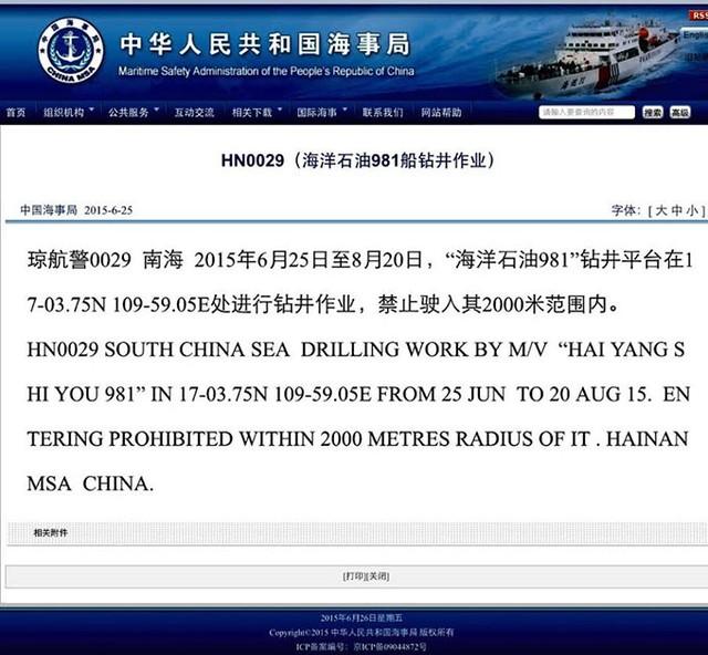 Đại diện cảnh sát biển Việt Nam cho biết, hiện vẫn đang theo dõi sát các hoạt động của giàn khoan Hải Dương 981 trên Biển Đông.