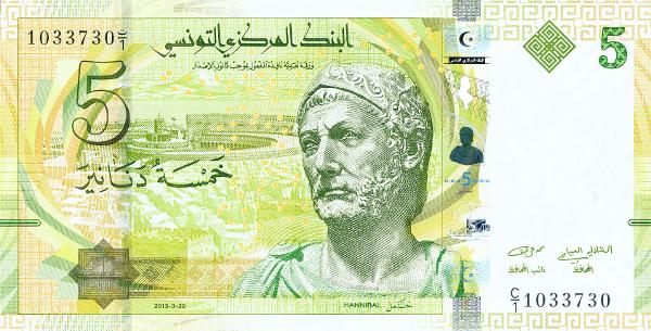 Tờ 5 Dinar của Tunisia