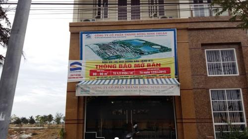 Sàn giao dịch và cũng là văn phòng làm việc của công ty CP Thành Đông Ninh Thuận, luôn vắng khách đến tìm hiểu hay giao dịch dự án.