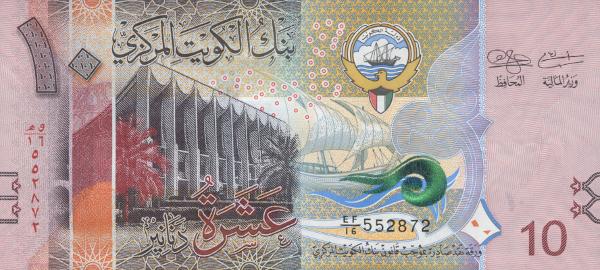 Tờ 10 Dinar của Kuwait đứng thứ ba