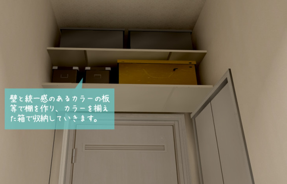 Ở phía trên những cánh cửa như thế này cũng là phần diện tích cất đồ lý tưởng của Người Nhật. Tại đây họ có thể thiết kế một kệ ẩn để những đồ nhẹ, ít dùng trong nhà.