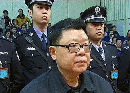 Văn Cường, nguyên Phó Cục trưởng Công an, Cục trưởng Tư pháp Trùng Khánh