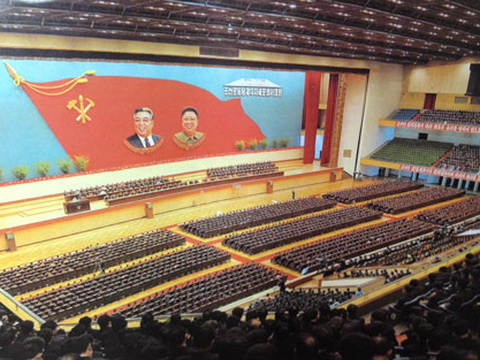 Một cuộc họp của Đảng Lao động Triều Tiên