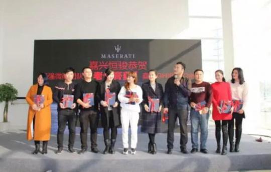 9 chiếc Maserati được trao ngay tại cửa hàng.Ảnh: HI NEWS
