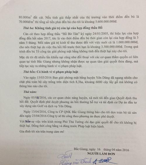 Ông Lương Văn Nam (Lương Văn Thành) đã có đơn khiếu nại gửi đến nhiều cấp ngành Trung ương đề nghị giải quyết vụ việc theo đúng quy định của pháp luật.