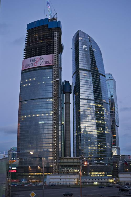 Federation Tower, Moscow, Nga. Ảnh: skyscrapercity