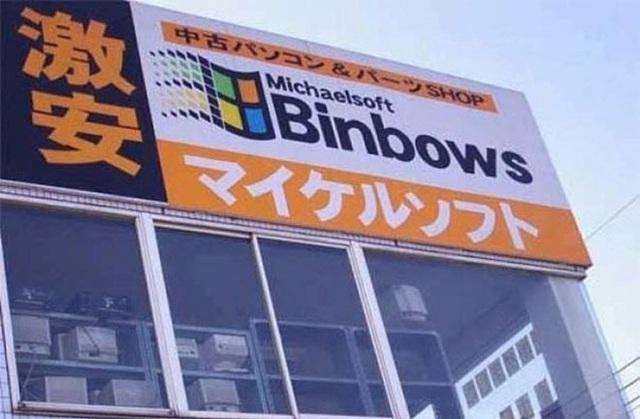 """Hệ điều hành nghe tên vừa lạ vừa quen: """"Michaelsoft Binbows""""!"""