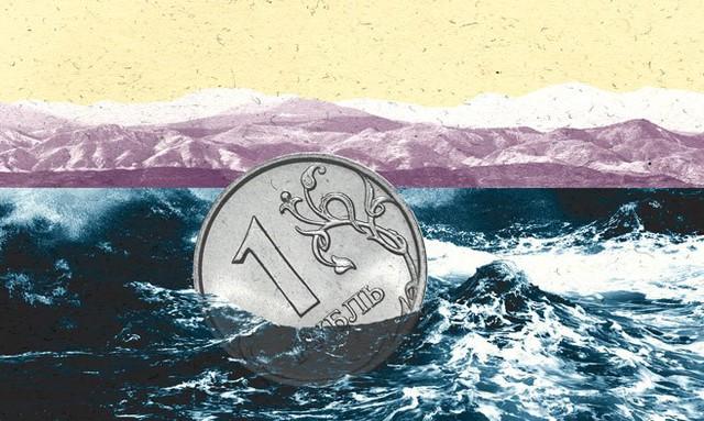 Đồng rúp của Nga liên tiếp rớt giá so với đồng USD.