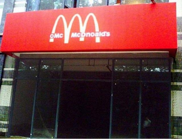 Những người yêu thích đồ ăn nhanh McDonald's có thể sẽ gặp một chút rắc rối khi đọc tên nhà hàng này.