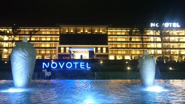 Ngày 18/1/2016, CEO Group đã chính thức khai trương hợp phần đầu tiên của dự án này là Khu nghỉ dưỡng Novotel Phú Quốc Resort với 400 phòng.