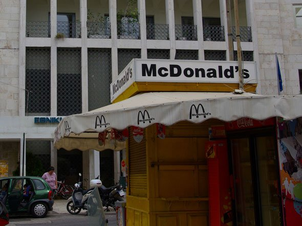 The $8.7 billion in revenue from franchise stores alone, makes McDonald's richer than Mongolia
