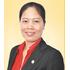 Bà Đoàn Thị Thanh Hương