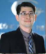 Trần Đình Gia Minh