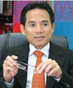 Thái Tuấn Chí