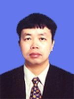 Nghiêm Phú Hoàn