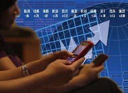 """BVH tăng trần """"cứu"""" VN-Index, giao dịch giảm mạnh trong phiên chiều"""