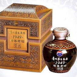Giá rượu Mao Đài tại Trung Quốc vượt 6 triệu đồng/lít