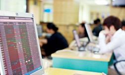 Vn30 giảm 12 điểm, nhà đầu tư bán mạnh cổ phiếu giá sàn