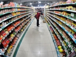 Giới đầu tư vẫn kỳ vọng vào kinh tế Trung Quốc