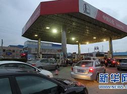 Trung Quốc tăng 6 – 6,5% giá xăng dầu từ ngày 11/9