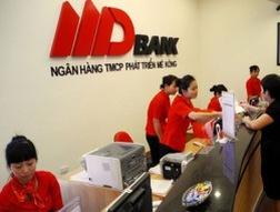 MDBank: LNTT năm 2012 đạt 147 tỷ đồng, tổng tài sản giảm 16%