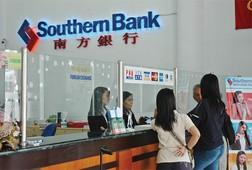 Ngân hàng Phương Nam xin gia hạn nhiệm kỳ HĐQT, BKS chờ sáp nhập về Sacombank