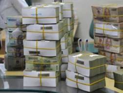 NHNN hướng dẫn việc mua bán, xử lý nợ xấu của VAMC