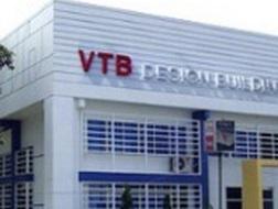 PJT: Thống nhất kế hoạch cổ tức 2013 tối thiểu 8%