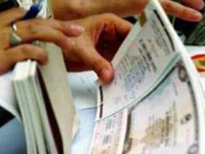 Lợi suất trái phiếu sẽ tăng dần vào cuối năm 2012?