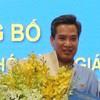 Ông Lê Tấn Dương