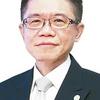 Ông Tsai Hsien Hao