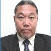 Ông Hitoshi Yahagi