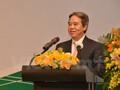 Việt Nam tham gia Ngân hàng Đầu tư Cơ sở hạ tầng châu Á AIIB