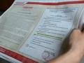 Bêu tên nhầm DN nợ thuế: Cơ quan thuế đổ cho...phần mềm