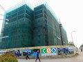 Dự án nhà xã hội Bamboo Garden có giá dưới 10 triệu đồng/m2