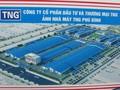Inside Factory: Thăm nhà máy Phú Bình của TNG