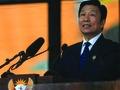 Phó Chủ tịch Trung Quốc bác bỏ tin đồn tham nhũng