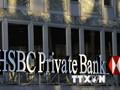 Argentina điều tra vụ HSBC tiếp tay cho hoạt động trốn thuế